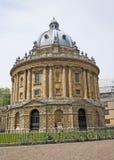 拉德克利夫照相机,牛津,英国 免版税库存照片