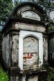 拉斐特公墓 图库摄影