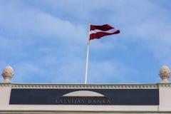 拉脱维亚的中央银行大厦  库存照片