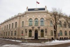拉脱维亚的中央银行 免版税库存照片