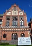 拉脱维亚的艺术学院 免版税库存图片
