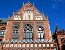 拉脱维亚的艺术学院 图库摄影