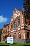 拉脱维亚的艺术学院 库存图片