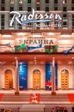 `拉迪森皇家旅馆,莫斯科` `乌克兰`世界杯足球赛爱好者停止的地方 狼Zabivaka 库存照片