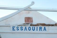 索维拉,沿海城市在摩洛哥 免版税库存照片