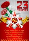 招呼的假日卡片与防御者天在2月23日 免版税图库摄影