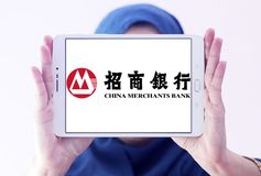 招商银行,中国气象局商标 图库摄影