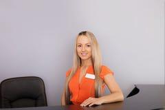 招待会的办公室工作者。 免版税库存照片