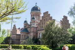 拜占庭式的样式的美丽的大学教会 免版税库存图片