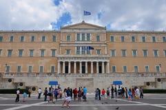拜访希腊议会的人们 免版税库存照片