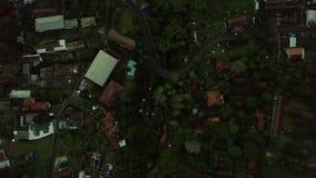 拥挤别墅空中射击在三宝垄 股票录像