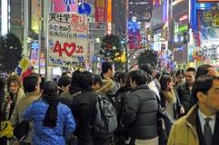 拥挤的街东京 免版税库存照片