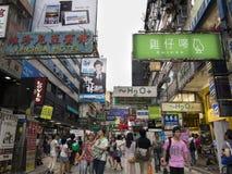 拥挤的街在街市的香港 免版税库存照片