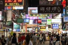 拥挤的街在香港 免版税库存图片