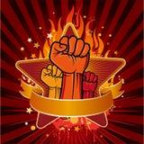 拳头革命 向量例证
