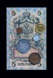 拼贴画俄国古老金钱 免版税库存照片