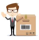 拿着和运载cardbox的送货人 向量例证