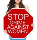停止家庭暴力 库存图片