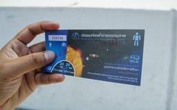 拿着曼谷教育在价值的入口票的科学中心左男性手在30泰铢 库存图片