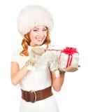 拿着礼物的一名愉快的妇女的画象 库存照片
