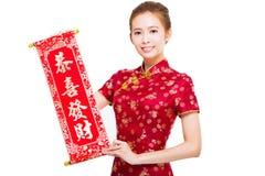 拿着祝贺卷轴的妇女 中国新年好 免版税图库摄影