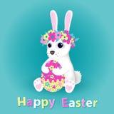 拿着鸡蛋的复活节兔子 宴餐传染媒介例证的标志 免版税库存照片