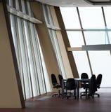 主持会议会议室表 免版税图库摄影