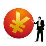 指向符号元的生意人 向量例证
