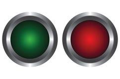 按钮二 向量例证