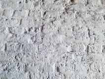 挖坑的灰色石表面 免版税图库摄影