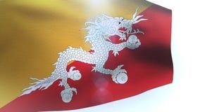 挥动在风浪的不丹的旗子 库存例证