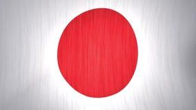 挥动在风的日本的国旗 库存例证