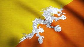 挥动在风细节的不丹的旗子 挥动在不丹的风旗子的背景 向量例证