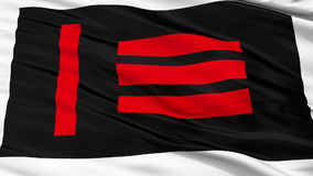挥动旗子的主人奴隶的自豪感关闭