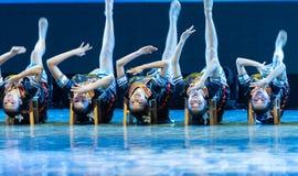 挥动的舞蹈土家族国籍-中国古典舞蹈 库存图片
