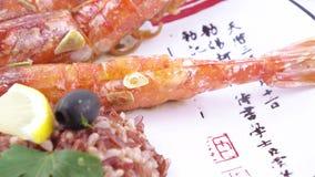 挪威龙虾用米 股票录像