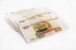 捆绑俄国货币 免版税图库摄影