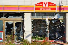 损坏的便利商店 免版税库存照片