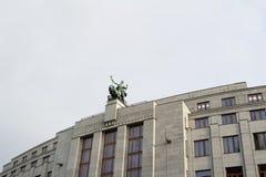 捷克国家银行的总部 免版税库存图片