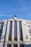 捷克国家银行 库存照片