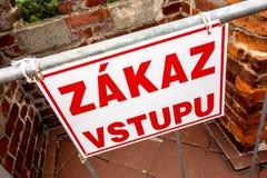 捷克没有禁止其他的词条标志输入 库存照片