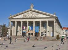 捷尔诺波尔市剧院,西乌克兰 免版税图库摄影