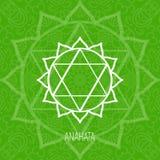 排行几何例证七chakras之一- Anahata,印度教,佛教的标志 图库摄影