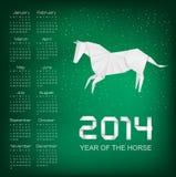 排进日程年2014年。Origami马。 免版税库存照片