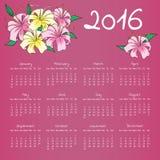 排进日程2016年与与在丁香的百合花 皇族释放例证