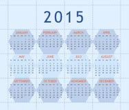 排进日程年2015年 向量例证