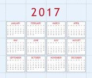 排进日程年2017年 皇族释放例证