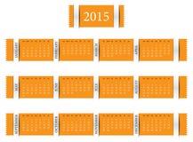 排进日程年2015年 库存例证