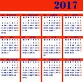 排进日程年2017年 免版税库存照片