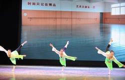 排练教室这全国舞蹈训练 免版税图库摄影